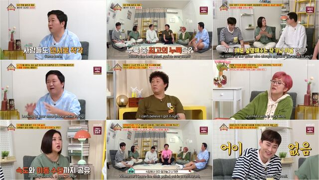 Download problem-child-in-house-episode-1391626878642 2